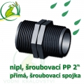 nipl 2, jezírková PP spojka přimá, šroubení externí 2
