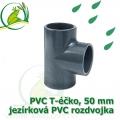 PVC T-éčko, 50 mm, jezírková rozdvojka, lepení/lepení