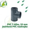 PVC T-éčko, 32 mm, jezírková rozdvojka, lepení/lepení