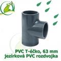 PVC T-éčko, 63 mm, jezírková rozdvojka, lepení/lepení