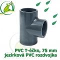 PVC T-éčko, 75 mm, jezírková rozdvojka, lepení/lepení