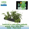 Textilní koš na vodní rostliny podlouhlý 10cm x 80cm - Velda Plant Sock