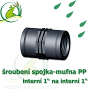 Mufna, jezírková PP spojka přimá, šroubení interní 1