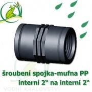 Mufna, jezírková PP spojka přimá, šroubení interní 2