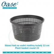 Koš na vodní rostliny kulatý 22cm - Plant basket round 22