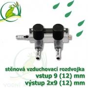 Vzduchovací rozdvojka stěnová 9 (12) mm - 2 vývody