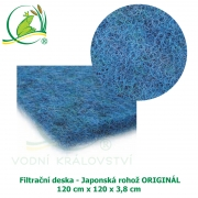 Filtrační deska - Japonská rohož ORIGINÁL 120x100x3,8 cm