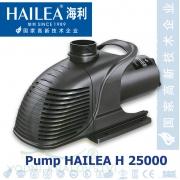 Čerpadlo Hailea H 25000,  25.000 l/hod. 620 Watt, výtlak 9,5 m
