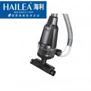 Ruční vysavač Hailea PC8000, pro střední jezírka a bazény, speciálně vhodný pro kaly, zbytky řas a usazeniny