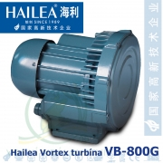 Vzduchovací turbína Hailea VB-800G, 400 Watt, 1000 l/min.