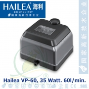 Hailea VP-60, tichý kompresor 60 litrů/min., 35 Watt