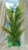 Rostlina se světle dlouhými úzkými listy - 46 cm