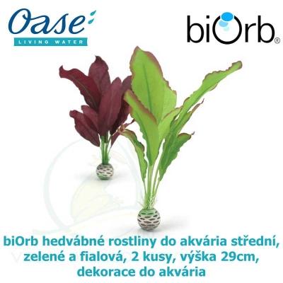 biOrb hedvábné rostliny do akvária střední, zelené a fialová, 2 kusy, výška 29cm, dekorace do akvária