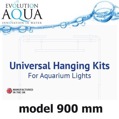 EA Lighting Hanging Kit 450, závěsný kit na osvětlení 900 mm