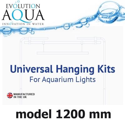EA Lighting Hanging Kit 450, závěsný kit na osvětlení 1200 mm
