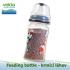 Fish Feeding Bottle, krmící láhev pro koi, detail