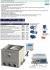 AquaForte Drum Filter XL, detail